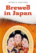 Brewed in Japan